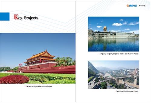 青缆英文画册设计方案-公司产品