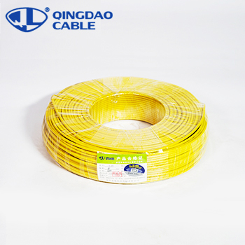 Special Price for Rhw-2 Building Wire Cable - 2.5mm electric wire cable copper china supplier – Cable